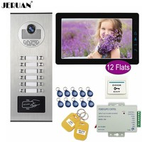 JERUAN Wired 9 inch LCD Touch key Video Door Phone Doorbell Intercom System Kit RFID Access Camera For 12 Households Apartment