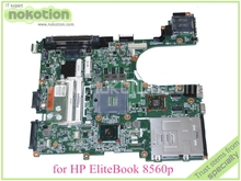 646967-001 For hp elitebook 8560P motherboard QM67 ATI graphics card DDR3