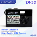 VENYASOL Новый Spy 480 P Цифровой Mini DV 5MP HD Камера Video CAM Motion зондирования Рекордер Веб-Камера Видеокамера DVR скрытая