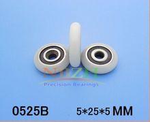 лучшая цена door pulley 5*25*6mm Shower room pulley wheels shower room roller high quality nylon pom bearing