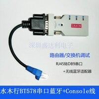 Schalter RJ45 zu RS232 Linie Drahtlose Serielle Port Bluetooth Router Router Debug-Linie Konsole Linie
