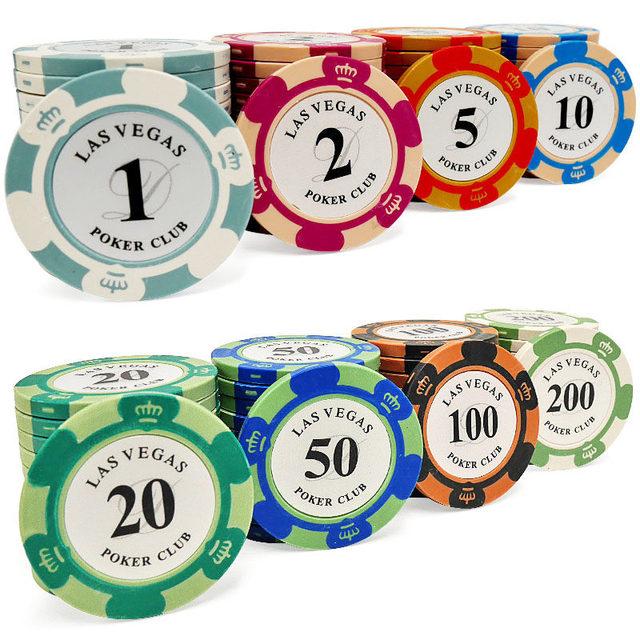 Professional Poker Chips Set