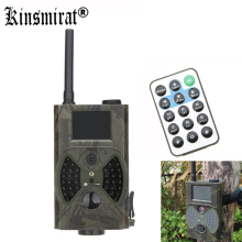 2016 Hunting Camera With LED Wireless Remote Control 940nm Scouting HD MMS GPRS Digital Infrared Trail Camera GSM Free Shipping