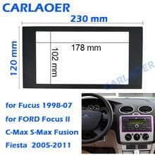 Для Ford Focus 2 Din рама к автомагнитоле для C-Max S-Max Fusion Transit Fiesta использовать Автомобильный мультимедийный радиоплеер двойной din фасции