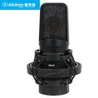 Alctron Beta3 Professional FET condenser mic used in studio recording, stage performance
