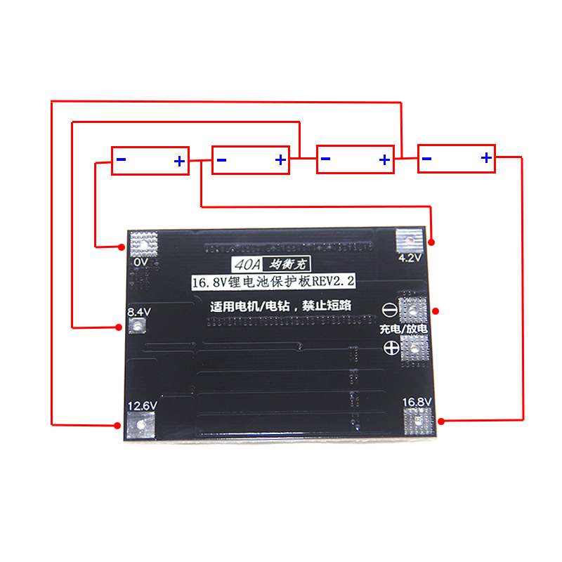BMS 4S 14 8V 16 8V 18650 Lithium iron Battery Protection Equalizer board With balancer balanced 40A For Electric drill in Battery Accessories from Consumer Electronics