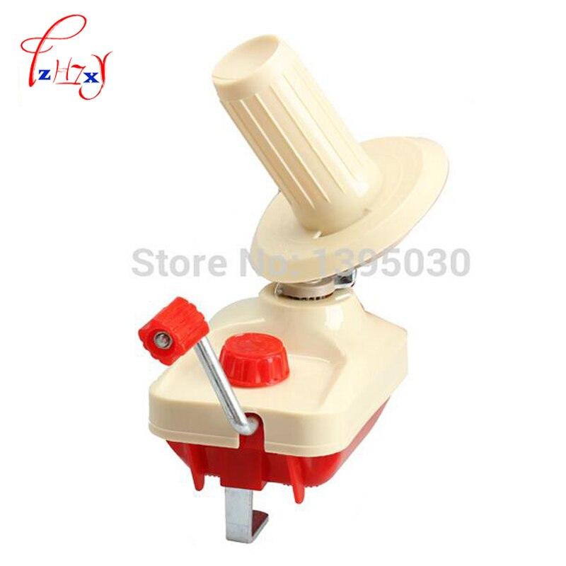 48PCS Swift Yarn Fiber String Ball winding machine Household winder hand hold manual operated Coiling Machine