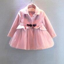 glittery sweet New Arrival Girls Clothes Spring Pink Princess font b Kids b font font b
