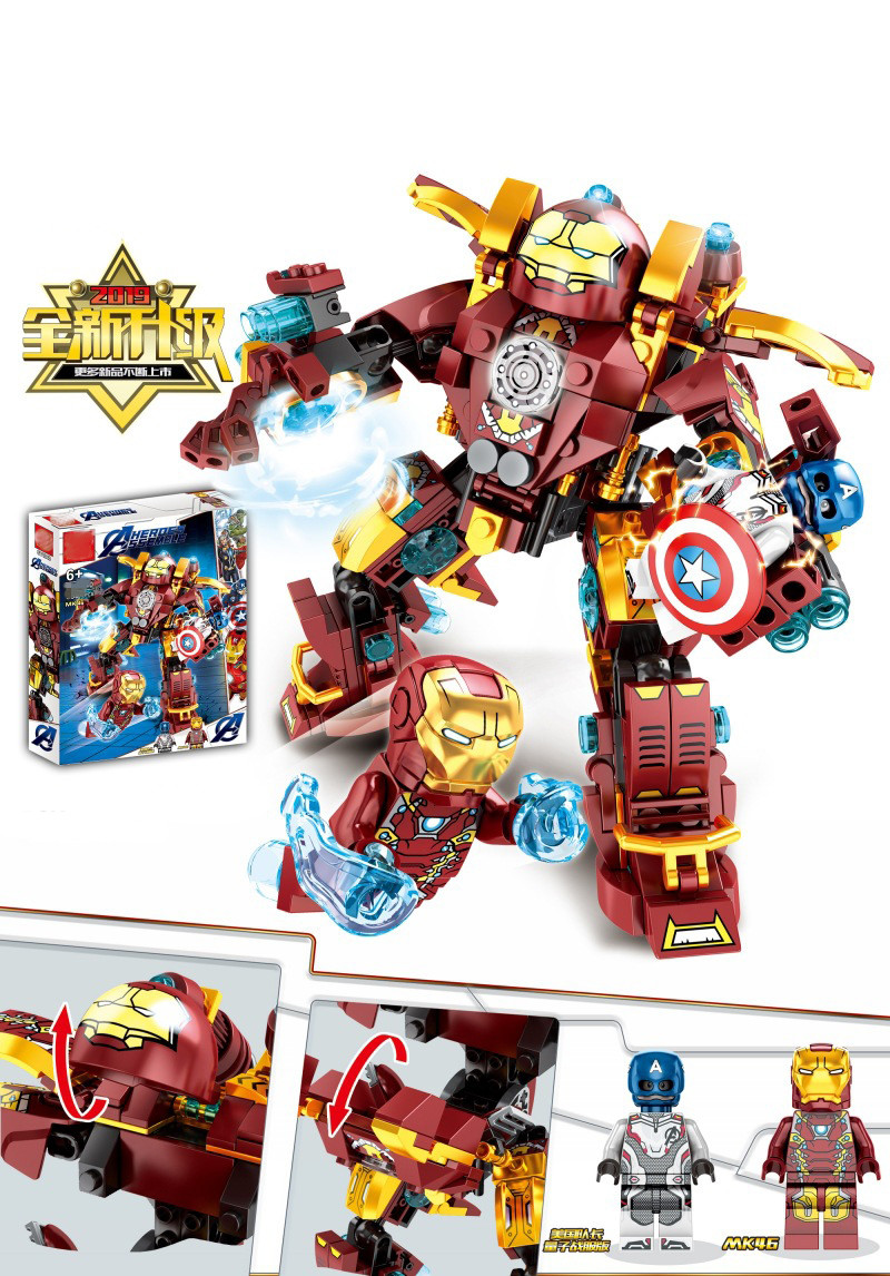 SY1340 Marvel The Avengers Iron Man Smash Hulk Buster Building - კონსტრუქტორები - ფოტო 2