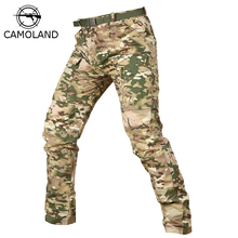 Tactical Military Army Male Men Summer Seal Quick drying Camouflage Trousers Detachable Thin Cargo Breathable Casual
