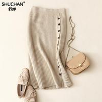 Shucha зимние пикантные шикарные Юбки карандаши юбка на пуговицах 100% чистый кашемировая юбка вязать длинная юбка толстые теплые бедра с разре
