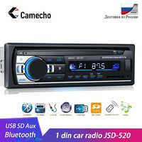Camecho Radio Auto Autoradio 1 Din Bluetooth SD MP3 Multimedia Player Coche Radios Stereo Auto Audio Stereo Automotivo SD USB 12V