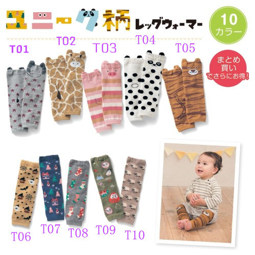 Cute Cartoon Baby Leg Warmers for Kids Knee Pad Kids Leg Warmers Toddler Atws1715