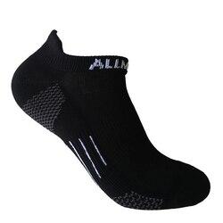 New summer outdoor sport quick dry socks running jogging walking socks gym fitness ankle socks cyling.jpg 250x250
