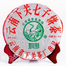 8633 Puer tea health care  cake Chinese yunnan puerh 357g cake colitas the China pu er cha to lose weight products