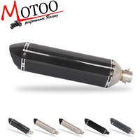 Motoo 570MM long Motorcycle stainless steel carbon Silencer Escape Exhaust Muffler Pipe With DB Killer for most motorcycle