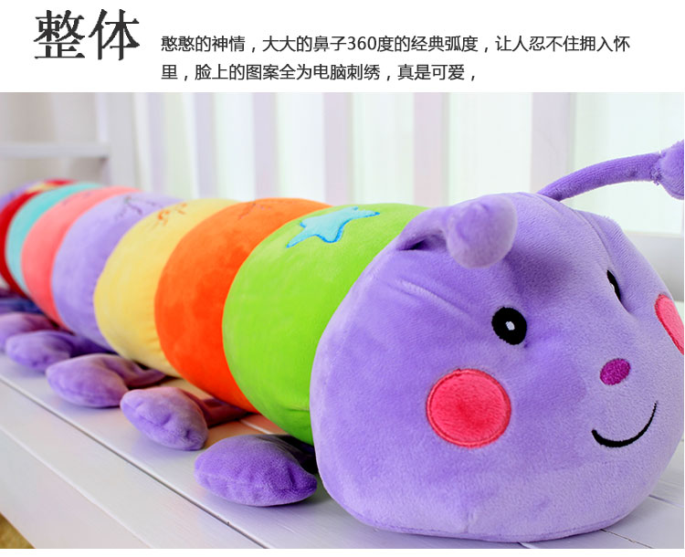Xmas Gift Staffed Animal Toy Caterpillars Pillow Rainbow Plush Toy Factory Sale Wholesale XTY009