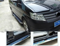 High Quality Car styling For Nissan NV200 Running Board Side Step Foot Bar 2013 2014 2015 New Arrival Pedal