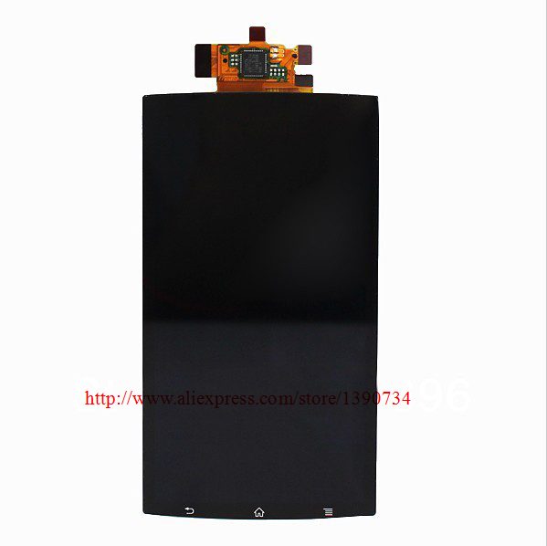 Best Working X12 Mobile Replacement For Sony Ericsson Xperia Arc S LT18i/ LT15i X12 LCD touch screen digitizer assembly