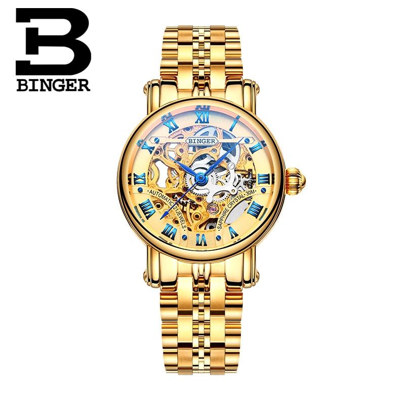 스위스 럭셔리 여성 시계 binger 브랜드 중공업 기계식 손목 시계 사파이어 전체 스테인레스 스틸 B 5066L3-에서여성용 시계부터 시계 의  그룹 2