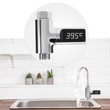 Светодиодный термометр для душа с дисплеем и датчиком температуры, самогенерирующийся Электрический термометр для ванной, уход за ребенком