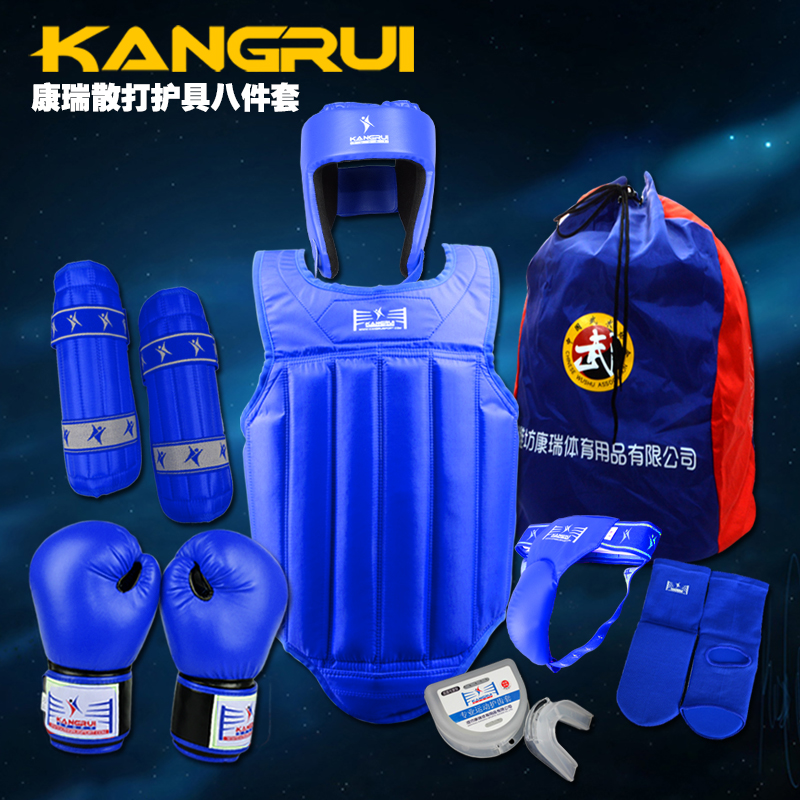 Free combat Sanda full set 8 pieces protector Taekwondo Karate sport shin guard helmet body protector groin guard chest guard jduanl muay thai boxing waist training belt mma sanda karate taekwondo guards brace chest trainer support fight protector deo