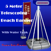 5m 7m Telescoping Beach flag Flying Banner with water tank blade banner with water infusion base and graphic custom
