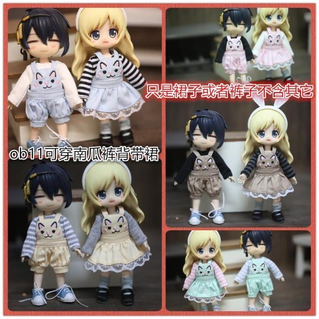Livraison gratuite à la main poupée vêtements ceinture pantalon pour obitsu11 ob11 cu-poche 1/12 bjd poupée accessoires jouets cadeau fille jouer maison