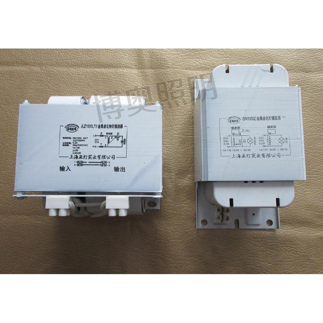 Free shipping   1000W metal halide lamp ballast  JLZ1000LTII special town magnetic flux leakage metal halide rectifier