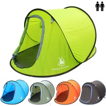 2 second open pop up throw tent 2-3 person muti color  sc 1 st  AliExpress.com & Buy 2 second tent and get free shipping on AliExpress.com