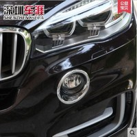 2PCS ABS Chrome Front Fog Light Trim Foglight Cover For BMW X5 F15 2014 2016 Styling