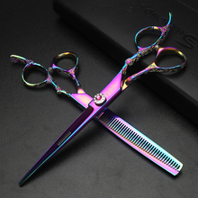 Professional hair scissors for hairdreser 7 inch 6 plum blossom grain haircut cutting thinning shears salon kit