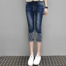 XL-5XL Plus Size Women's Clothing 2017 Woman Letter Printing Skinny Jeans Elastic Pencil Pants Casual Ladies Denim Trousers L660