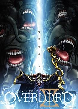 《不死者之王 第三季》2018年日本剧情,动画,奇幻动漫在线观看