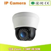 2017 YUNSYE 1 3MP 10X ZOOM Waterproof Zoom Cctv Camera IP PTZ Camera Onvif2 0 960P