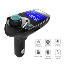 Car Mp3 Player Kit HandsFree FM Transmitters Lossless HiFi MP3 Music Bluetooth Wireless Audio Modulator USB