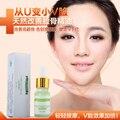 Fino V Rosto Óleos Essenciais de Emagrecimento Perda de Peso Essencial Óleo Hidratante Branqueamento Diminuir Os Poros Soro Anti Rugas de Envelhecimento