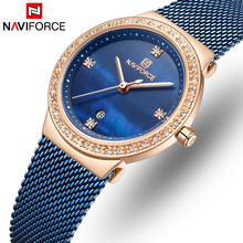 NAVIFORCE Women Quartz Watches Female Fashion Luxury Rose Gold Blue Watch Ladies Simple Stainless Steel Mesh Belt Wrist Watches naviforce original box without watches