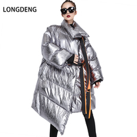 [LONGDENG] New Winter Jacket Women Casual Turn down Collar Belt Long Outerwear Pocket Solid Plus Size Coats Female Thick Parkas