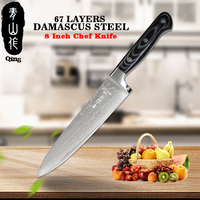 Qing Brand Damascus Knife 8 incn Kitchen Knife VG10 Damascus Steel Chef Knife 73 layers Of Damascus Pattern Blade Cooking Knife
