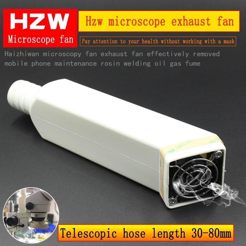Microscope Exhaust Fan Exhaust Fan Effectively Take Away Mobile Phone Repair Rosin Welding Oil Gas Fumes