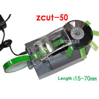 Upgraded Automatic Tape Dispenser Machine Electric Tape Cutter Disc Adhesive Tape Cutting Machine zcut 50 100 240V 15 70MM 25W
