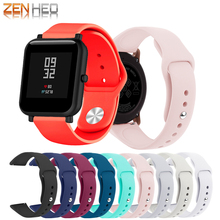 Silicone Sport Strap For Xiaomi Huami Amazfit Lite Bip Smart Watch 20MM Replacement Band Bracelet