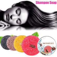 Shampoo Soap With Box Hair Care Nourishing Anti Dandruff Oil Control Fragrance Handmade Soaps WH998