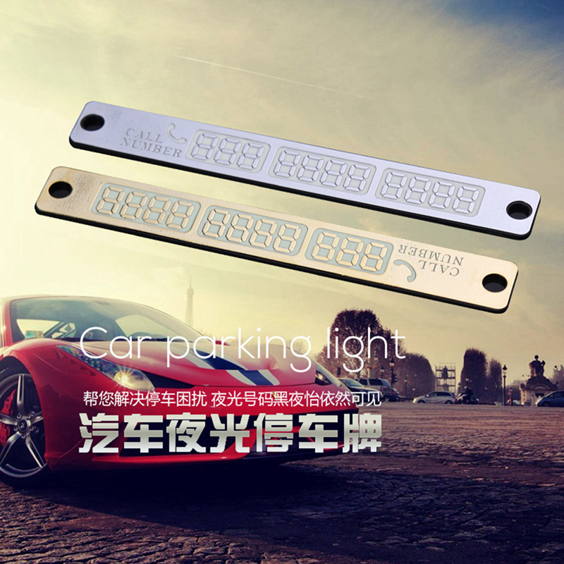 Temporary Car Parking Card Telephone Number Card  (7)