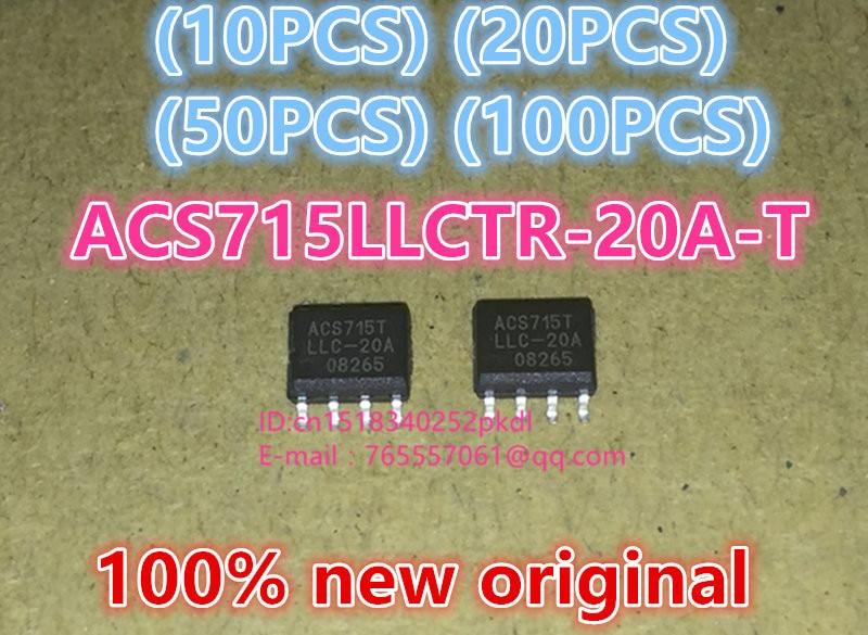 (10PCS) (20PCS) (50PCS) (100PCS) 100%New original ACS715LLCTR-20A-T ACS715LLCTR SOP-8 chip 10pcs 20pcs 50pcs 100pcs 100% new original adum1402crwz rl adum1402crwz adum1402 sop16 digital isolator chip