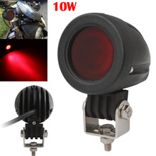 10W 1000LM Red LED Spot Work