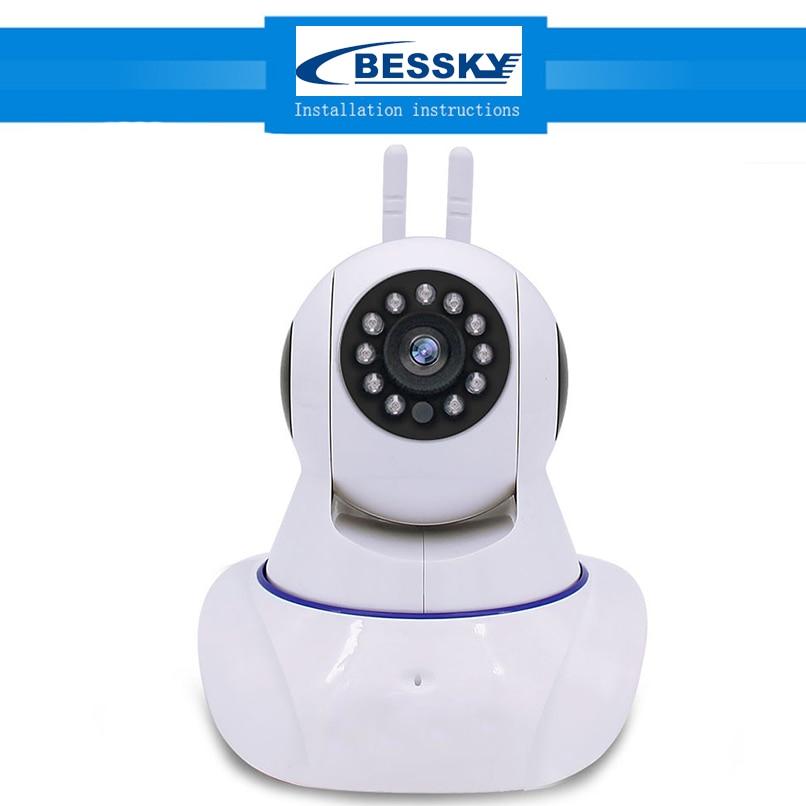 bilder für BESSKY HD 720 P Wireless IP Kamera Smart CCTV Überwachungskamera P2P Netzwerk Baby Monitor Home Serveillance Wifi Kamera Zwei-wayAudio