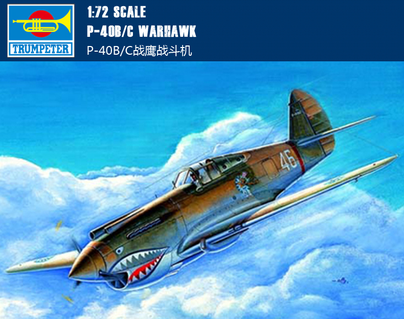 Trumpet 01632 1:72 P-40B/C Eagle fighter Assembly model image