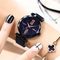 2018 NEW Luxury Brand Women Watches Starry Sky Creative Quartz Bracelet Ladies Casual Wrist Watch Waterproof Female Clock GM265